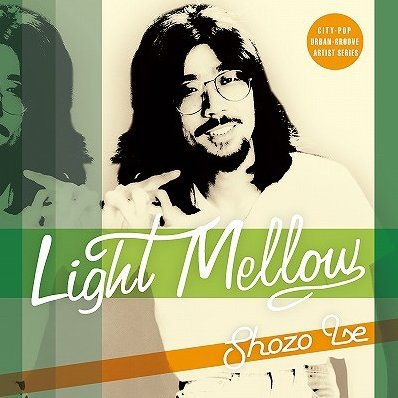 Light Mellow Ise Shozo