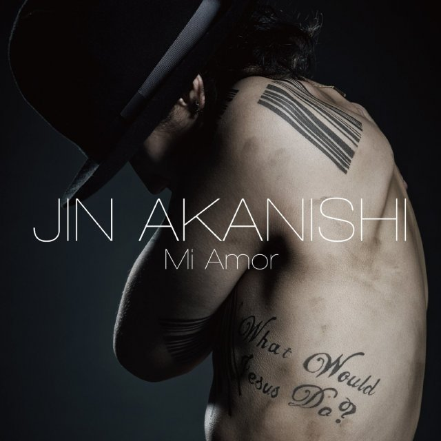 Mi Amor [CD+DVD Limited Edition Type A]