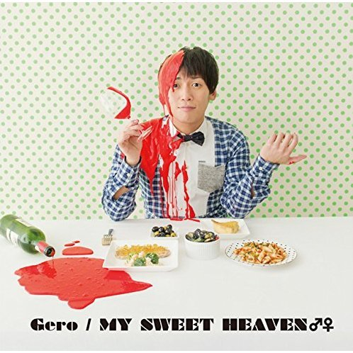 My Sweet Heaven [CD+DVD Limited Edition]