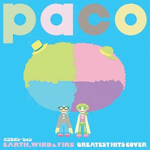 Pacollaboration Earth Wing & Fire Greatest Hits Cover