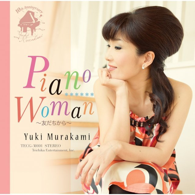 Piano Woman - Tomodachi Kara
