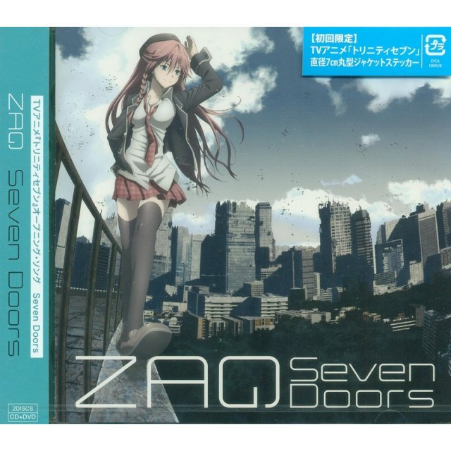 Seven Doors (Trinity Seven Opening Song Theme) [CD+DVD]