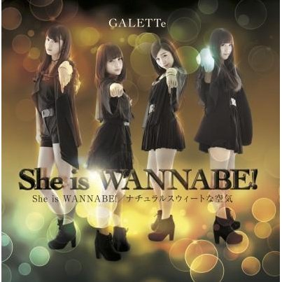She Is Wannabe [CD+DVD Type D]