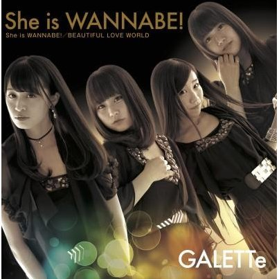 She Is Wannabe [CD+DVD Type F]