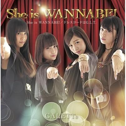 She Is Wannabe [Type B]