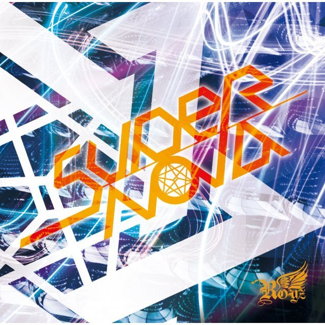Supernova [CD+DVD Limited Edition Type A]