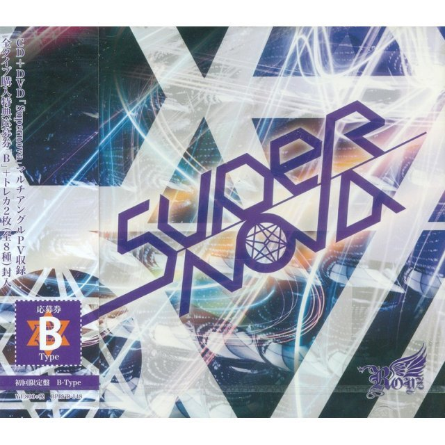 Supernova [CD+DVD Limited Edition Type B]
