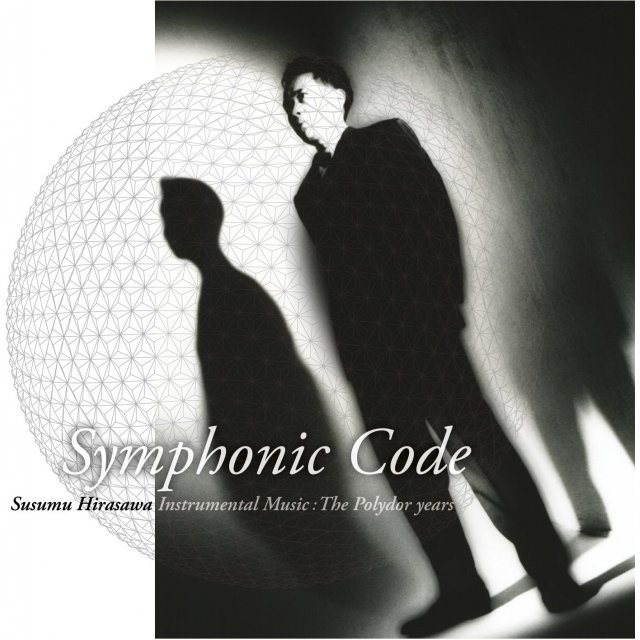 Symphonic Code Susumu Hirasawa Instrumental Music - The Polydor Years [SHM-CD]