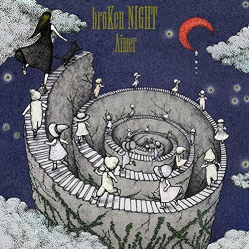 Broken Night / Hollow World