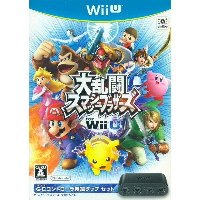 Dairantou Smash Brothers for Wii U [GC Controller Converter Set]