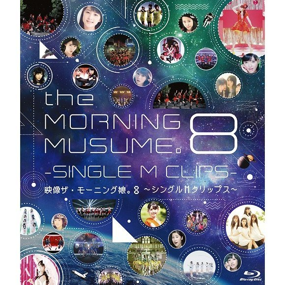 Eizo The Morning Musume 8 - Single M Clips [Blu-ray+DVD]
