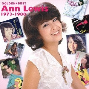 Golden Best Ann Lewis 1973-1980 [SHM-CD]