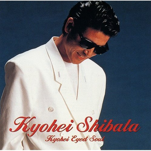 Golden Best Shibata Kyohei - Kyohei Eyed Soul [Limited Pressing]