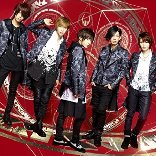 Kimi No Kirai [CD+DVD Limited Edition Type A]