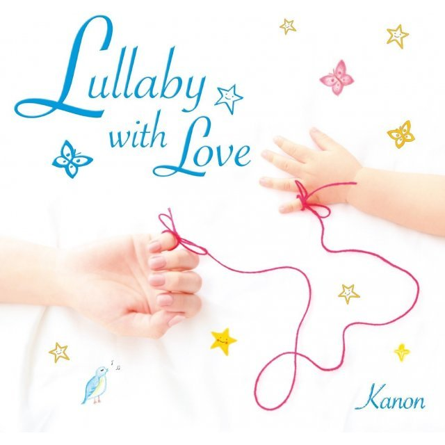 Lullaby Tribute To G [SHM-CD]