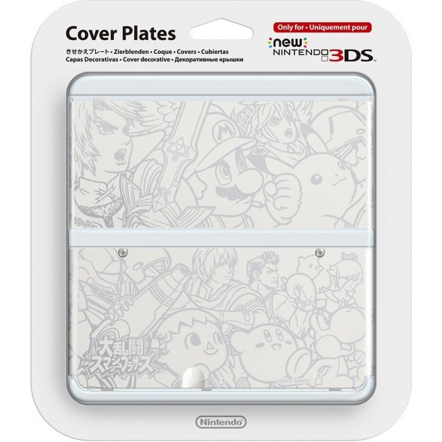 New Nintendo 3DS Cover Plates No.039 (Super Smash Brothers)