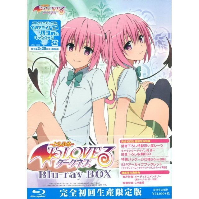 To Love Ru Darkness Blu-ray Box [Limited Edition]