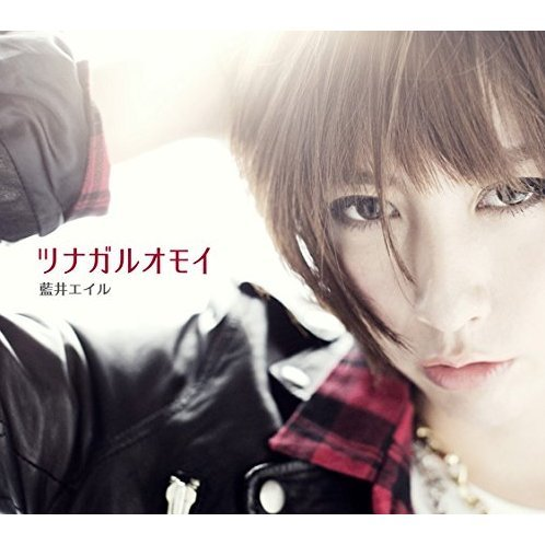 Tsunagaru Omoi [CD+DVD Limited Edition]