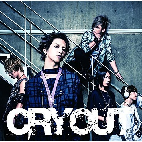 Cry Out [CD+DVD Limited Edition Type A]