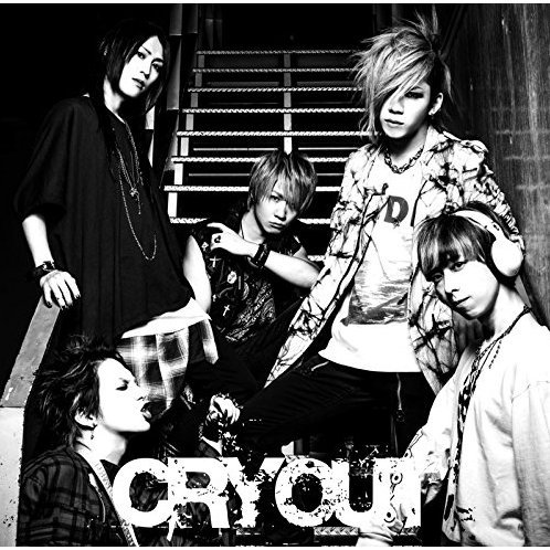 Cry Out [CD+DVD Limited Edition Type B]