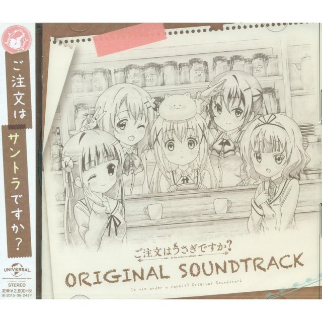 Gochumon Wa Usagi Desuka Original Soundtrack