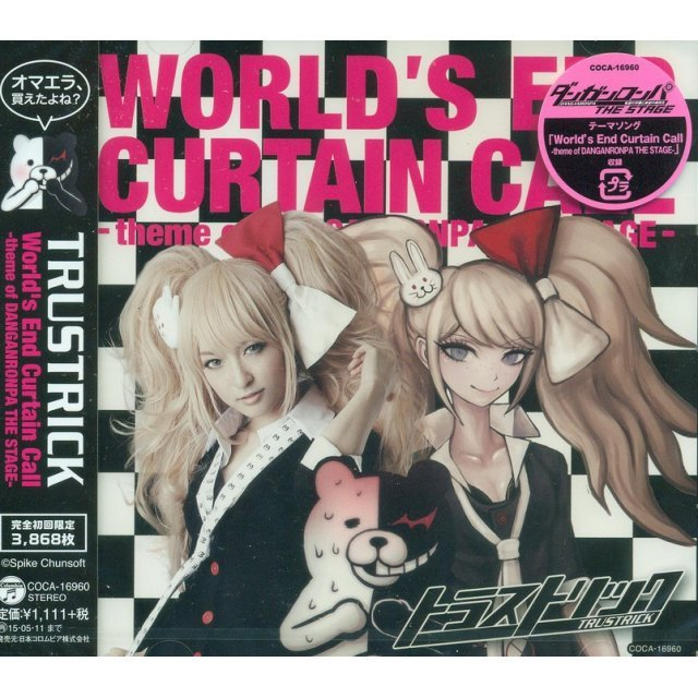 World's End Curtain Call (Danganronpa The Stage Theme)