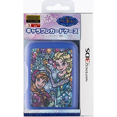 Character Card Case for 3DS (Frozen)