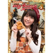 My Sweets Home Vol.2 [Deluxe Edition]