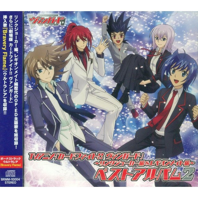 Cardfight Vanguard Best Album 2 Link Joker Hen - Legion Mate Hen