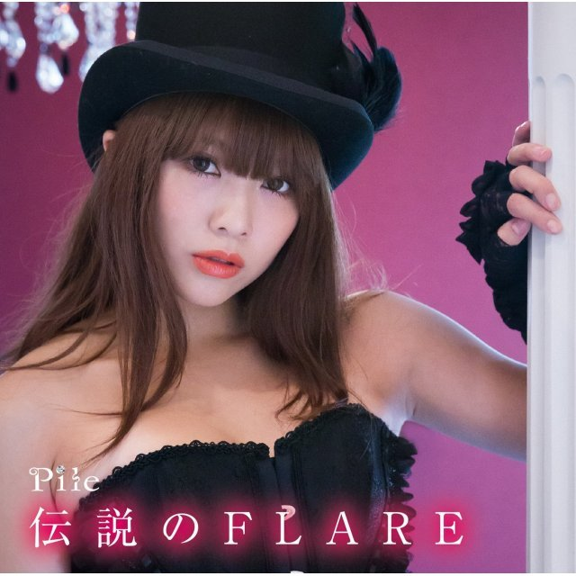Densetsu No Flare [CD+DVD Limited Edition Type A]