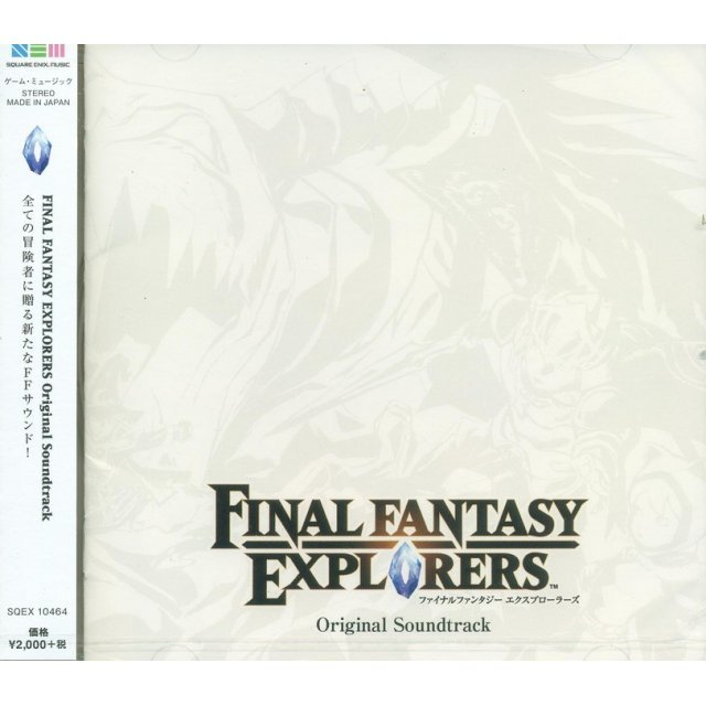 Final Fantasy Explorers Original Soundtrack