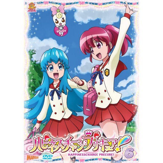 HappinessCharge PreCure Vol.6