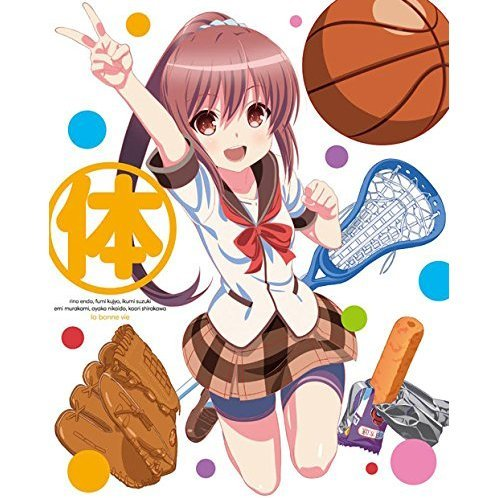 Jinsei Sodan Tv Animation Jinsei Vol.3