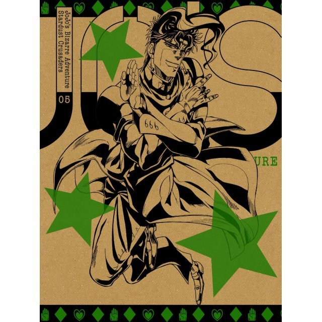 JoJo's Bizarre Adventure Stardust Crusaders Vol.5 [Limited Edition]