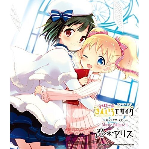 Kin-Iro Mosaic Character Cd Music Palette 1 Shinobu - Alice [CD+DVD Limited Edition]