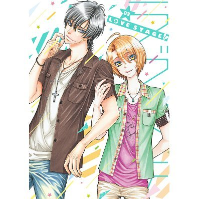 Love Stage Vol.3 [Limited Edition]