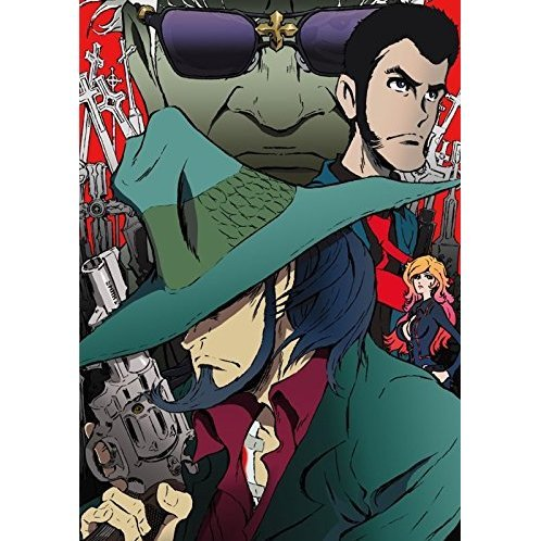 Lupin The Third Jigen Daisuke No Bohyo [Limited Edition]