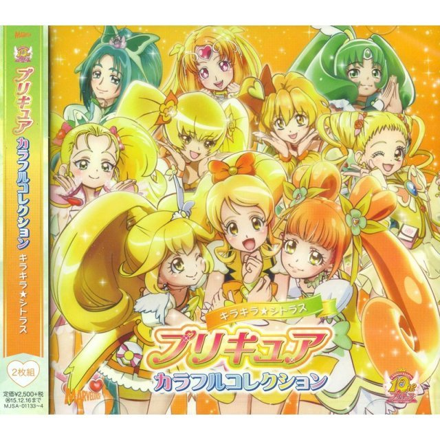 Precure Colorful Collection Kirakira Citrus