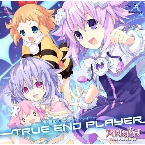 True End Player [Collaboration Edition]