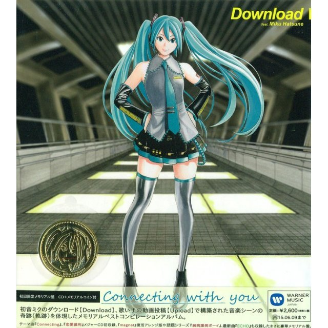 Download Feat. Hatsune Miku [Limited Memorial Edition]