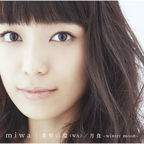 Kibo No Wa / Gesshoku - Winter Moon [CD+DVD Limited Edition]