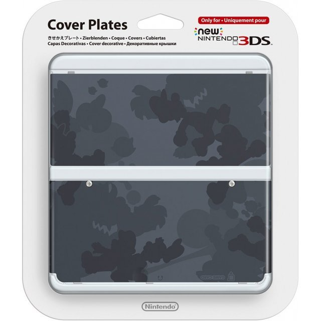 New Nintendo 3DS Cover Plates No.045 (Mario Camouflage Grey)