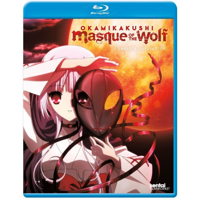 Okamikakushi: Masque of the Wolf - Complete Collection