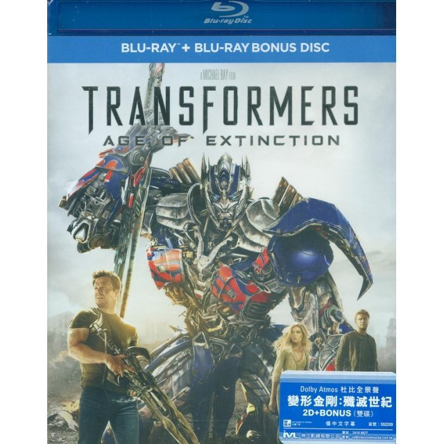Transformers: Age of Extinction [2D Blu-ray+Bouns Disc]