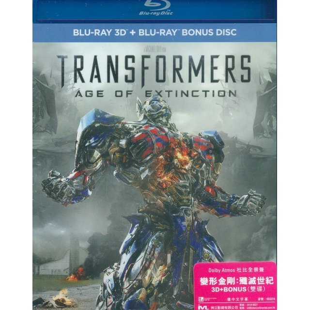 Transformers: Age of Extinction [3D Blu-ray+Bouns Disc]