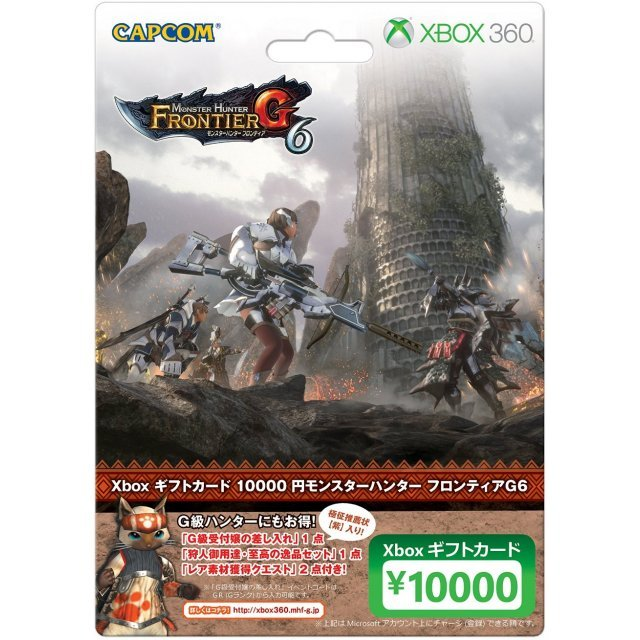 Xbox Gift card 10000 Point [Monster Hunter Frontier G6 Version]