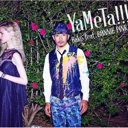 Yameta [Limited Edition]
