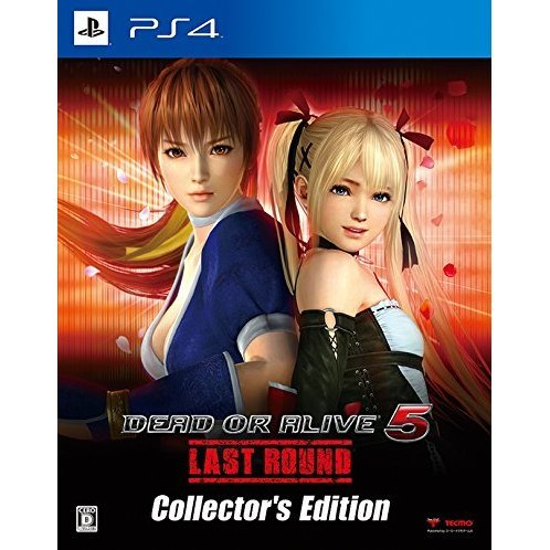 Dead or Alive 5: Last Round [Collector's Edition]