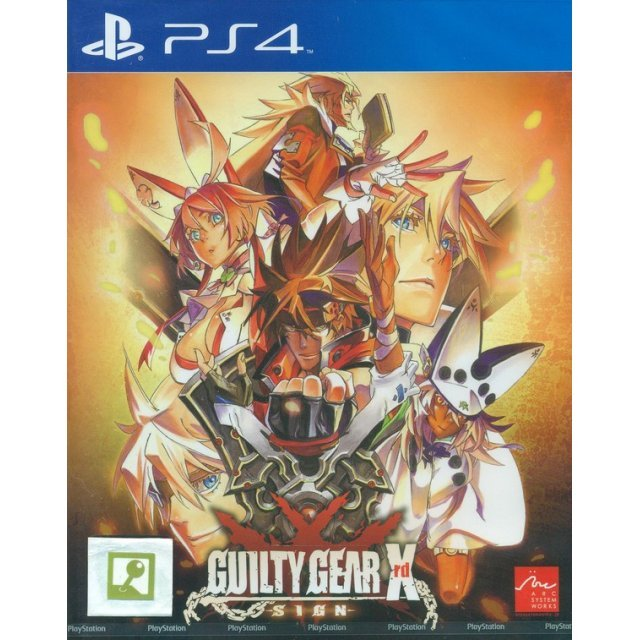 Guilty Gear Xrd -Sign- (Chinese Sub)