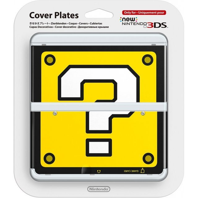 New Nintendo 3DS Cover Plates No.046 (Question Block)